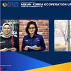 신남방정책,인도네시아,아세안,한국,협력,발표,플러스