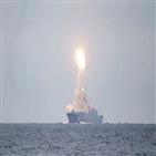 미사일,극초음속,발사,러시아