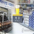 맥주,시장,주류,제품,국내,리베이트,정도