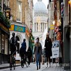 지역,실내,3단계,대응,런던