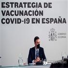 코로나19,스페인,백신,접종,정부