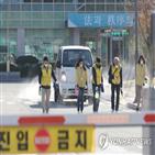 교도소,코로나19,한국,재소자