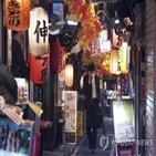 코로나19,일본,요청,영업시간,단축