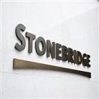 펀드,스톤벤처스,결성,투자,대표,규모