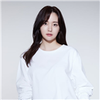 김채은,드라마,연애,강하영