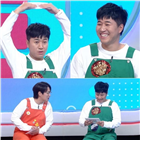 김종민,퀴즈,아이돌,퀴즈돌,위키미키,프로미스나인