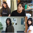 김세정,악귀,카운터,경이