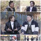 세븐,강호동,임지호,예능,황제성,데뷔