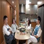요리,부부,정경미,윤형빈