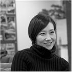 김지윤,이브닝쇼,프로그램,주제,정치,다양