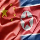 무역,북한,올해,대중