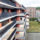 공간,공동주택,복도,발코니,구기동,아파트,건물