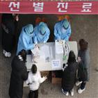 확진,시행,관련,강서구,방역조치,서울시,실내체육시설