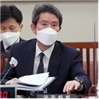 북한,이인영,장관,지원