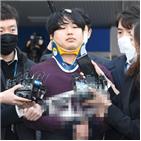 한국,조주빈,징역