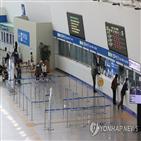 열차,태업,안전,준법투쟁,운행,한국철도