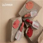 브랜드,제품,립스틱,뷰티,아름다움