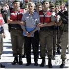 선고,종신형,쿠데타,터키