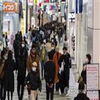 일본,확진,확산,감염,대책,지역