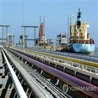 베네수엘라,원유,선박,중국