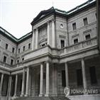 일본은행,기업,자산,증시,보유액