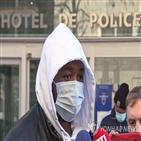 경찰,미셸,프랑스,경찰관,파리,영상,행사