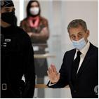 대통령,사르코지,혐의,아지베르,재판,프랑스