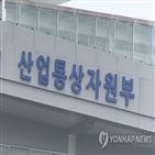 개최,롯데비피화학,정동환,상무