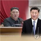 미국,중국,바이든,북한,도발