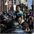 마라도나,아르헨티나,조문,카사,로사다,고인,경찰,인사,대통령궁