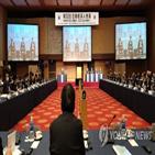 회장,한국,일본,경제협력,양국