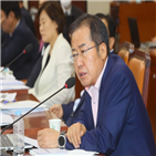 홍준표,의원,정권,문재인