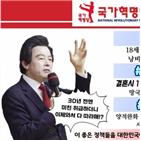 민의힘,서울시,의원,지급,민주당,보유세,국회