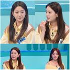 장규리,퀴즈,프로미스나인,아이돌,방송