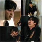 하윤철,펜트하우스,윤종훈,아내,감정,오윤희,눈물