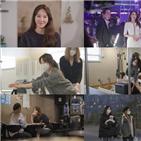 이지아,공개,일상,배우,최초,촬영