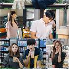 바람,조여정,케미,배우,현장,촬영,고준,방송