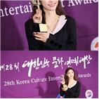 박소진,문화연예대상,활약,대한민국,드라마,우수연기상