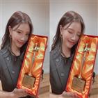 예능,미주,대한민국,문화연예대상