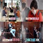 사연,청춘밴드,박구윤,알리,시장,나태주,상인