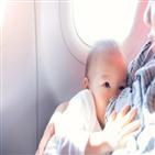 여행,친구,아기,아이,혼자