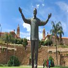 유니온빌딩,역사,남아공,만델라,흑인,정권,사람,기리,글자