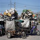 중국,고체,폐기물