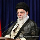이란,이스라엘,복수,파크리자,경고