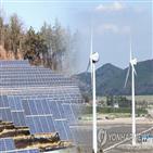 발전비용,재생에너지,석탄,한국,우드