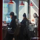 카페,방역,대책,패스트푸드점,사람,가게,마스크,조치,테이블,거리두기