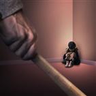아동학대,신고,아동,경찰청,조치,경찰,의심