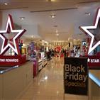 매장,쇼핑,사람,직원,뉴욕,최대,온라인,할인,플스5,백화점