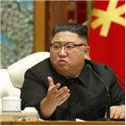 코로나19,지역,북한,휴전선,조치