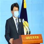 총장,검찰,윤석열,황운하,퇴장